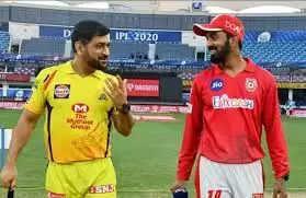 आईपीएल2021: आज धोनी के धुरंधरों से भिड़ेंगे राहुल के शेर, जानिए प्लेइंग इलेवन
