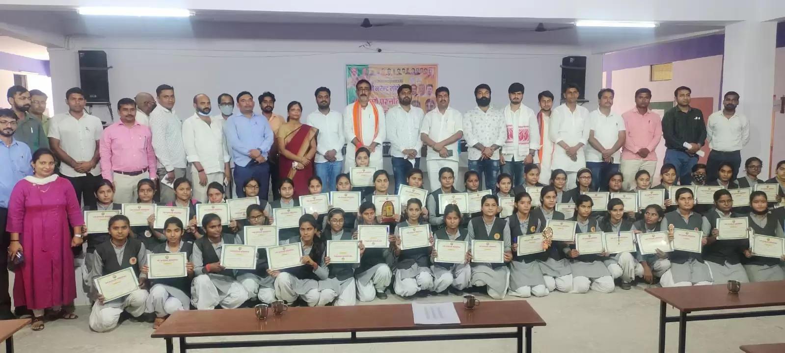 भाजपा युवा मोर्चा द्वारा सेवा समर्पण अभियान के तहत किया गया कार्यक्रम
