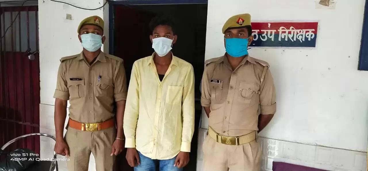 दुष्कर्म के आरोप में अभियुक्त गिरफ्तार