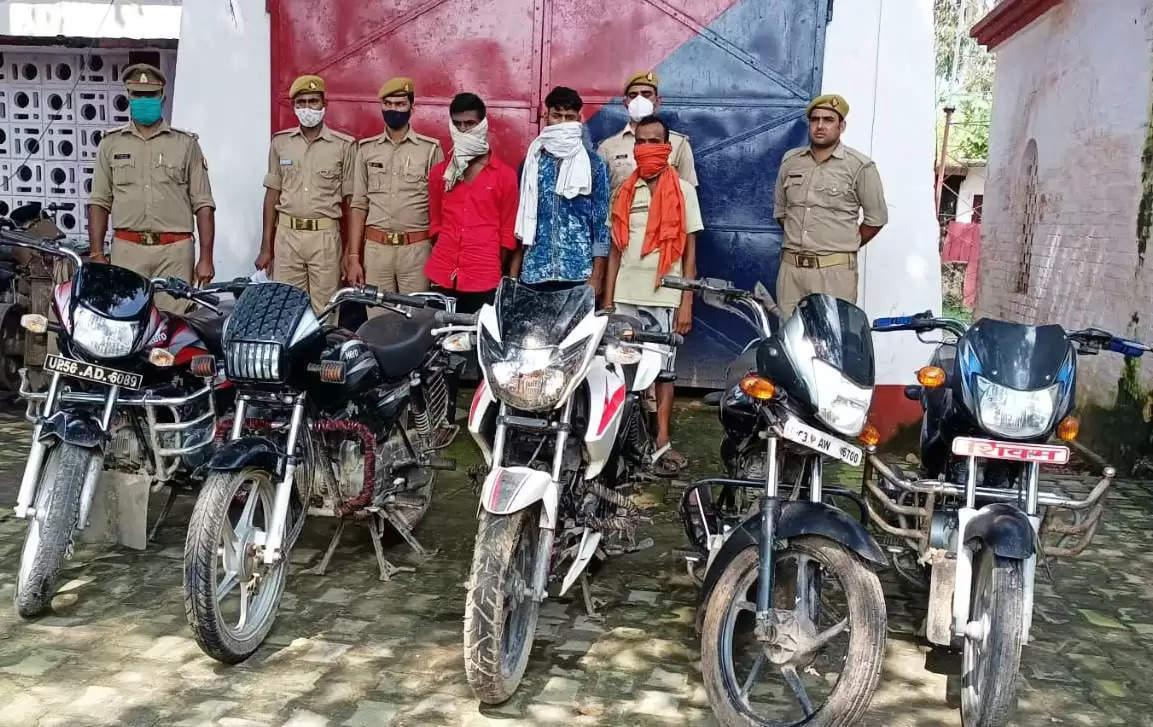 पुलिस की गिरफ्त में आया वाहन चोरी करने वाला गिरोह