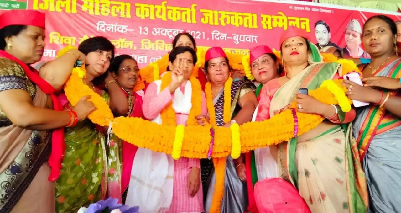 महिलाओं को सपा में हमेशा मिलता रहा सम्मान - लीलावती कुशवाहा