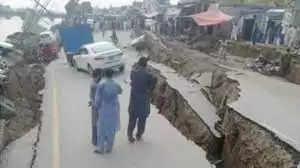 पाकिस्तान में भूकंप