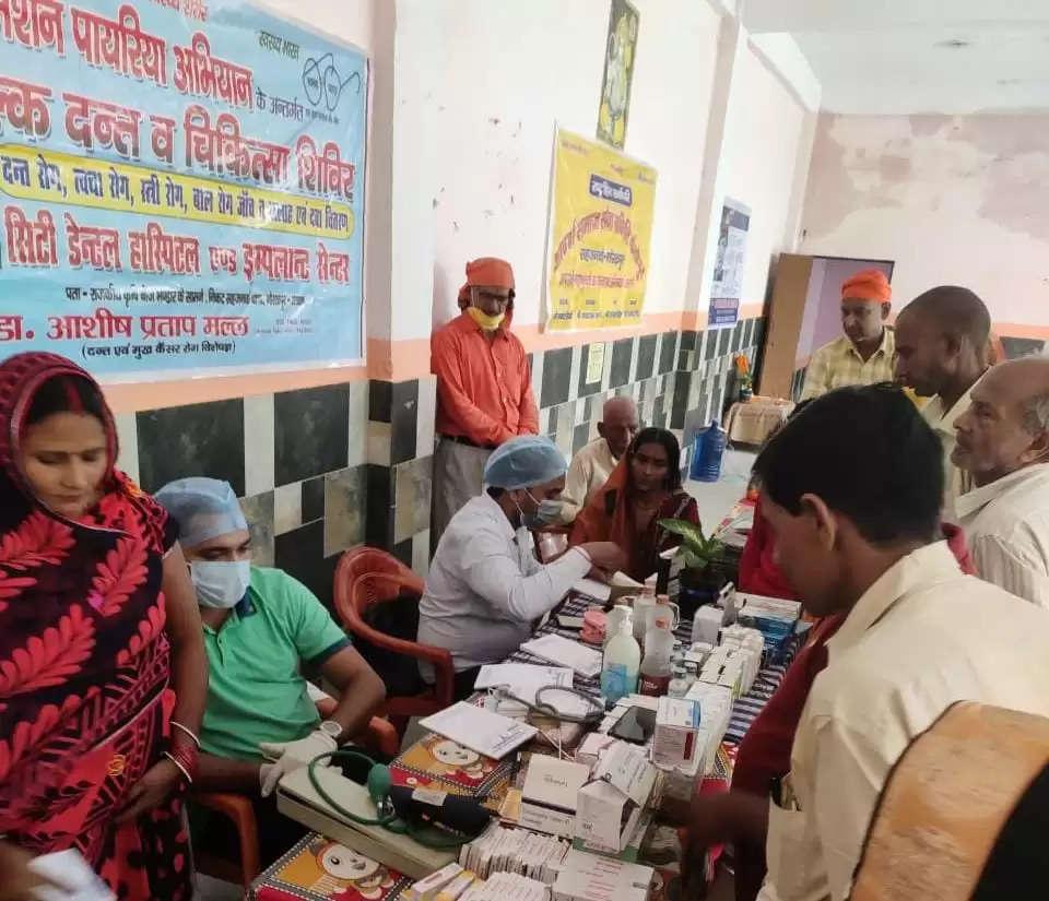 गाँधी जयंती पर समाज सेवी संस्था के द्वारा निःशुल्क चिकित्सा शिविर का आयोजन